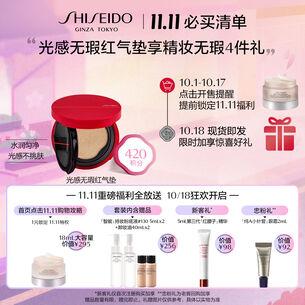 【11.11专享】红气垫|买赠明星粉底液+卸妆油,