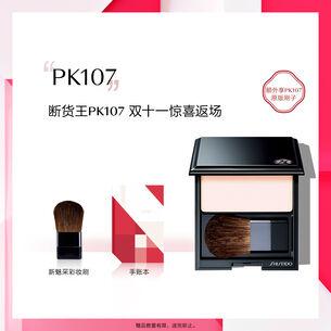 丝采胭脂PK107