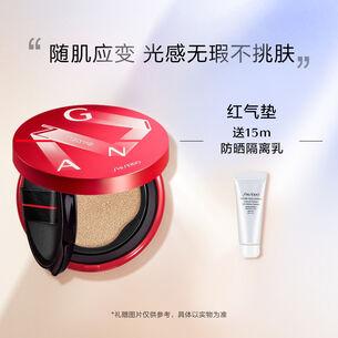 光感不挑肤红气垫, 限量版#N1.5