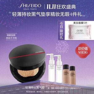【11.11套装】黑气垫|买赠明星粉底液+卸妆油, 120