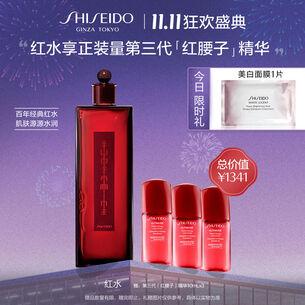 【11.11套装】红水200mL|买赠红腰子30mL,
