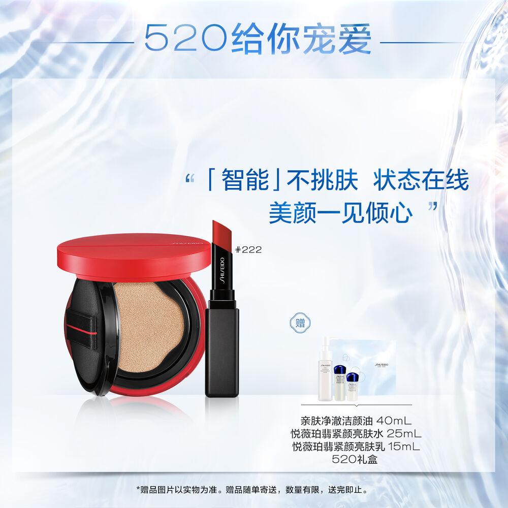 恋爱妆容CP套装, N1.5
